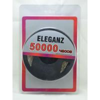 Комплект: LED лента Eleganz 14.4 Вт + Трансформатор