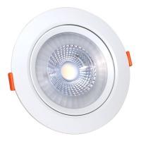 Светодиодный поворотный светильник Eleganz круглый  12W
