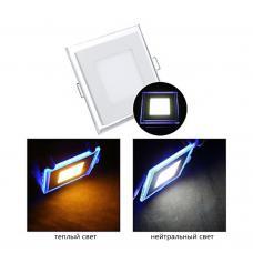 Светодиодный светильник 6Вт квадратный с доп.подсветкой Eleganz