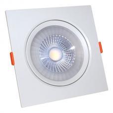 Светодиодный поворотный светильник Eleganz квадратный 12W