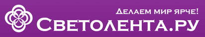 Светолента.ру